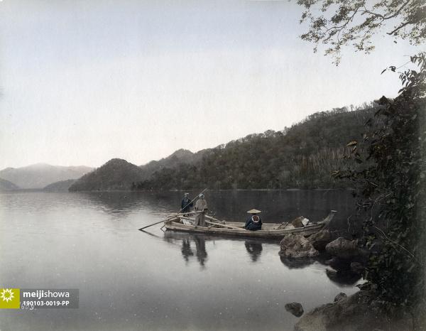 190103-0019-PP - Lake Chuzenji, Nikko