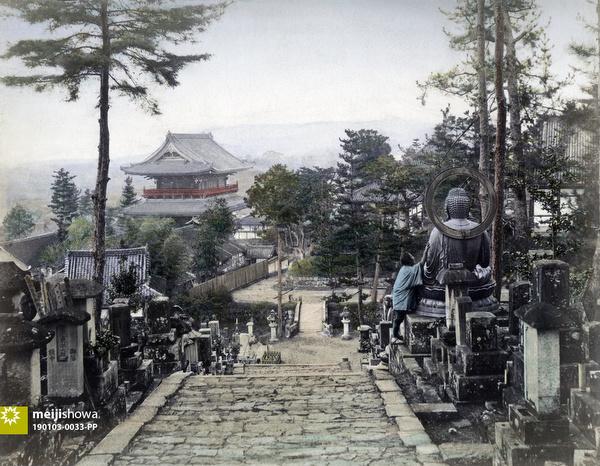 190103-0033-PP - Kurodani Buddhist Graveyard