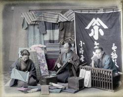 190103-0037-PP - Kimono Shop