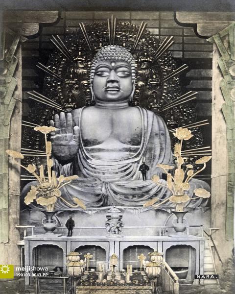 190103-0043-PP - Nara Buddha