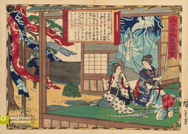 210122-0005-OS - Japanese Shibori Tie-Dyeing