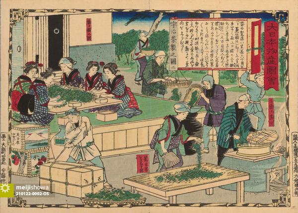 210122-0002-OS - Japanese Tea Trade
