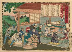 210122-0004-OS - Japanese Kuzu Farmers at Work