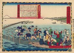 210122-0012-OS - Fishermen at Work
