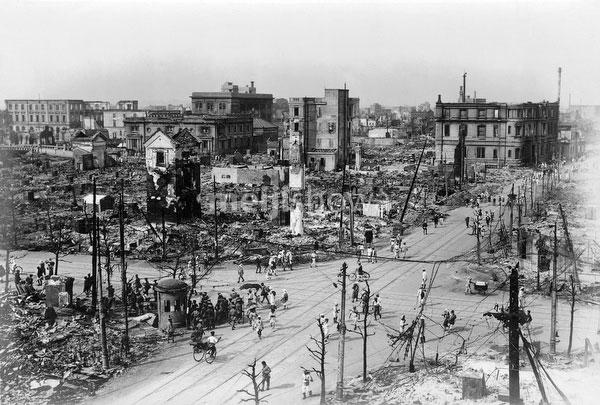 70313-0020 - Kanto Earthquake