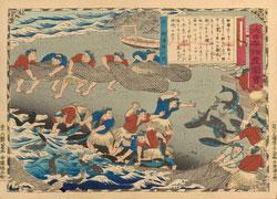 210122-0036-OS - Kyoto Fishermen at Work
