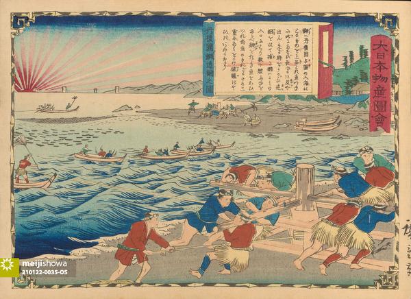 210122-0035-OS - Kyoto Fishermen at Work