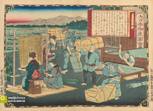 210122-0040-OS - Making Tatami