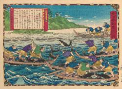 210122-0050-OS - Tuna Fishing