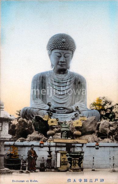 70314-0002 - Nofukuji Buddha