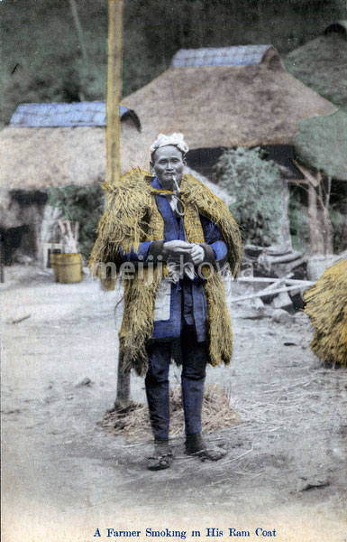 70314-0007 - Farmer with Pipe