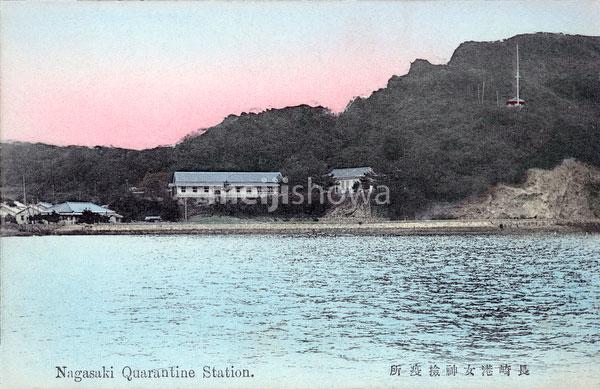 70314-0016 - Megami Quarantine Station
