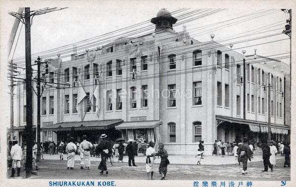 70314-0017 - Shurakukan Theater