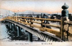 70314-0027 - Gojo Ohashi