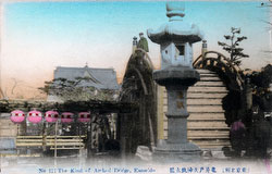 70314-0029 - Kameido Tenjinja
