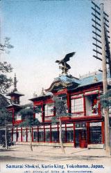 70314-0030 - Samurai Shokai