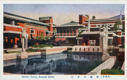 70314-0033 - Imperial Hotel