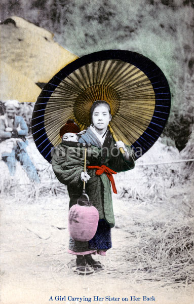70330-0001 - Komori Nursemaid