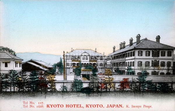 70330-0002 - Kyoto Hotel