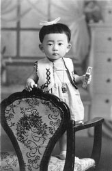 61026-0008 - Young Child