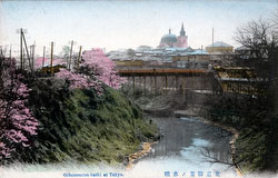 70330-0020 - Ochanomizubashi Bridge
