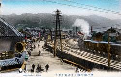 70330-0021 - Steam Locomotive