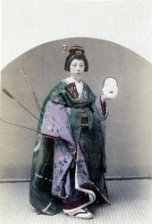 70330-0028 - Woman in Kimono