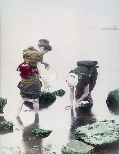 70330-0031 - Women Fishing