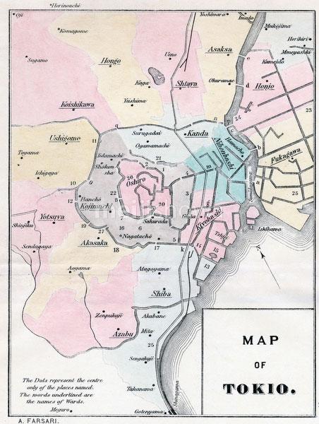 70405-0003 - Map of Tokyo 1890