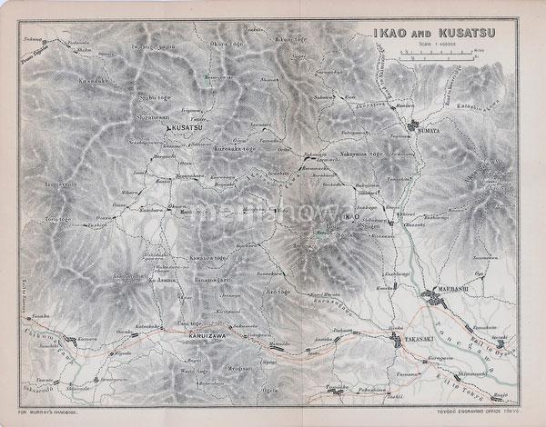 70411-0012 - Map of Ikao, Kusatsu 1903