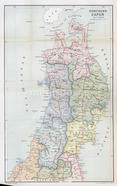 70411-0023 - Map of Northern Japan 1903