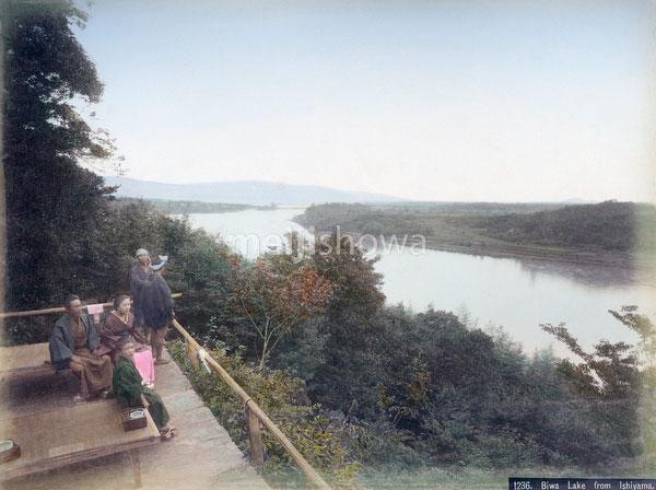 70416-0007 - Seta River and Lake Biwako