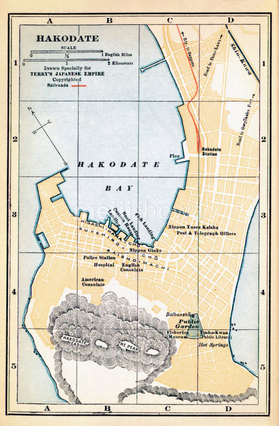 70417-0007 - Map of Hakodate 1920
