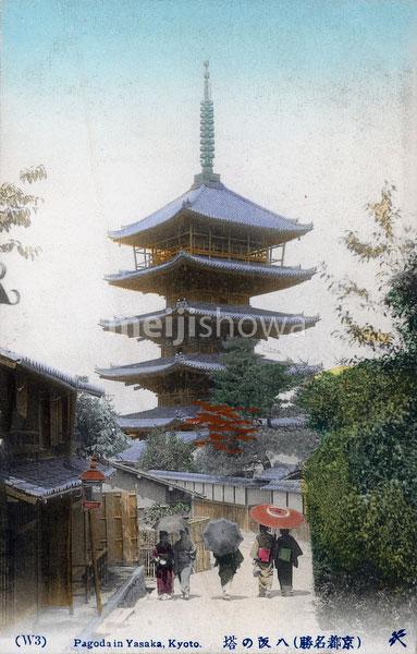70419-0006 - Yasaka Pagoda