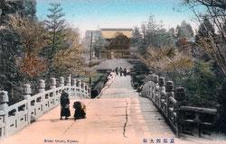 70419-0007 - Enzukyo Bridge