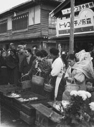 61227-0001 - Fish Market