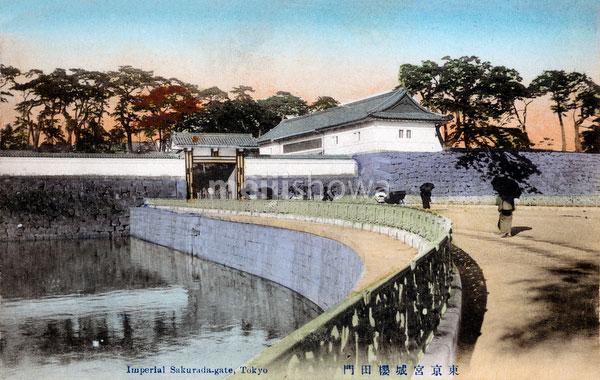 70420-0002 - Sakurada-mon Gate