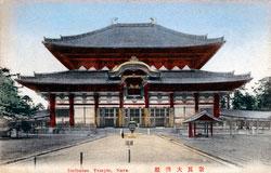 70420-0003 - Todaiji Great Buddha Hall