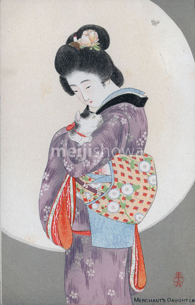 70420-0009 - Woman Holding Cat