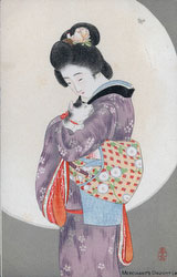 70420-0009 - Woman Holding Cat