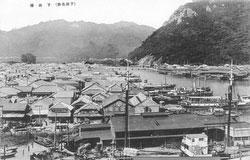 61228-0003 - Shimoda Port