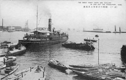 70420-0032 - Hyogo Port
