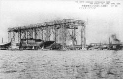 70420-0034 - Kawasaki Dockyard