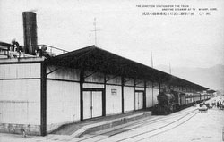 70420-0035 - Train