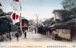 70420-0037 - Suwayama