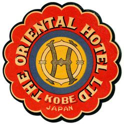 70421-0003 - Oriental Hotel Luggage Label