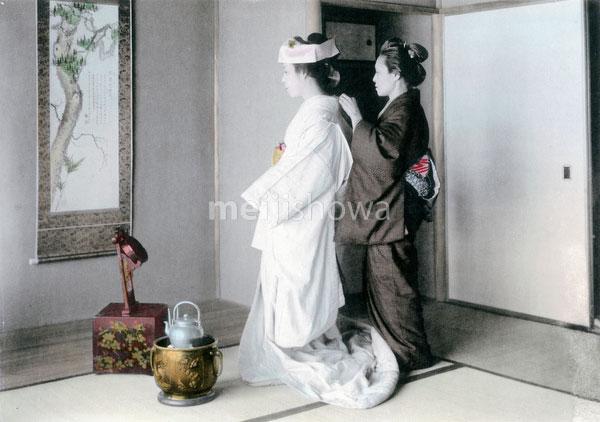 70421-0010 - Bride Getting Dressed