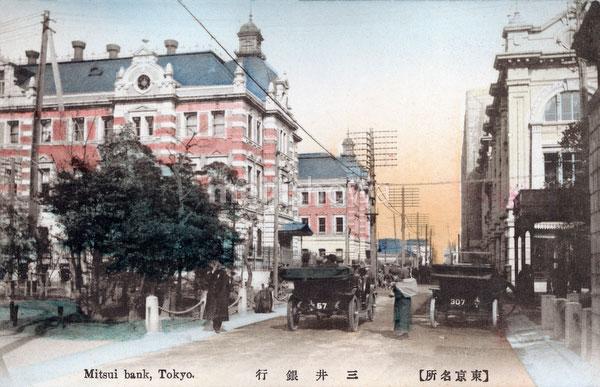 70423-0001 - Mitsui Bank