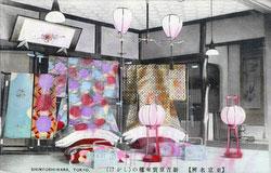 70423-0005 - Kimonos of Prostitutes