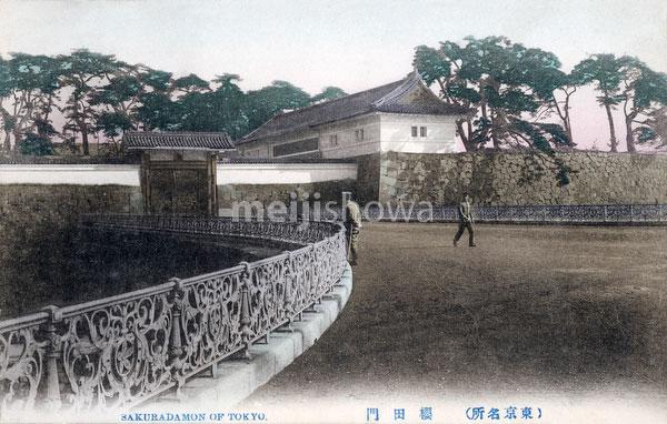 70423-0008 - Sakurada-mon Gate